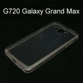 超薄透明軟殼 [透明] Samsung G720 Galaxy Grand Max