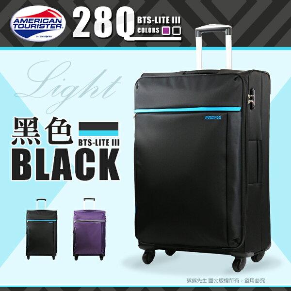 《熊熊先生》Samsonite行李箱推薦款 可加大 TSA鎖 旅行箱 24吋28Q 新秀麗American Tourister