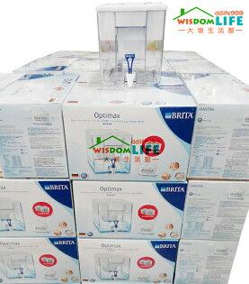 【免運】德國 BRITA Optimax cool 8.5L 大容量濾水箱 +2個濾芯只賣1660元!