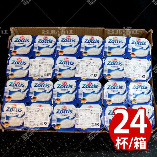 【台北濱江】zottis原味優格(115g/杯x24杯/箱)