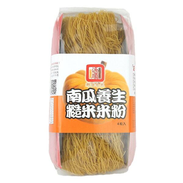 源順-南瓜養生糙米米粉(4粒入)/200g