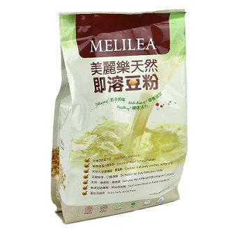 豆漿自己泡-美麗樂-天然即溶豆粉/500g
