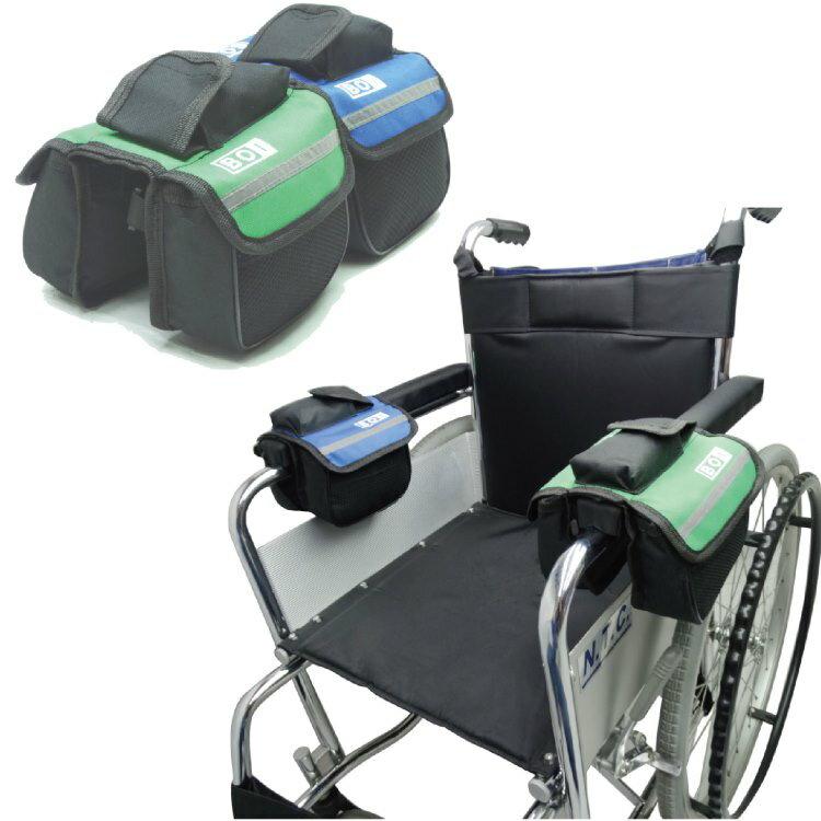 輪椅用側掛包 ~ 銀髮族、老人用品 乘坐輪椅者 ~  好康折扣