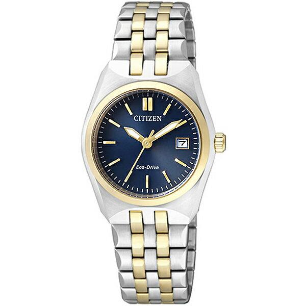 CITIZEN星辰EW2294-61L雙色藍金電波光動能女錶/藍面27mm