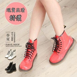 格子舖*【AA601-1p】艾薇兒ViVi雜誌款.日系8孔真皮馬汀靴 馬丁鞋 短靴 亮色特價出清