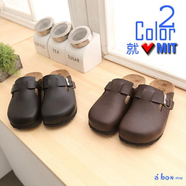 格子舖*【AP8325】MIT台灣製 男款高質感皮革半包鞋懶人鞋 兩色