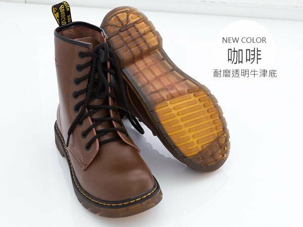 格子舖*【KV886-1G】日系8孔高質感全牛皮超耐磨透明牛津底 馬汀靴 軍靴 馬丁鞋 情侶鞋 三色 1