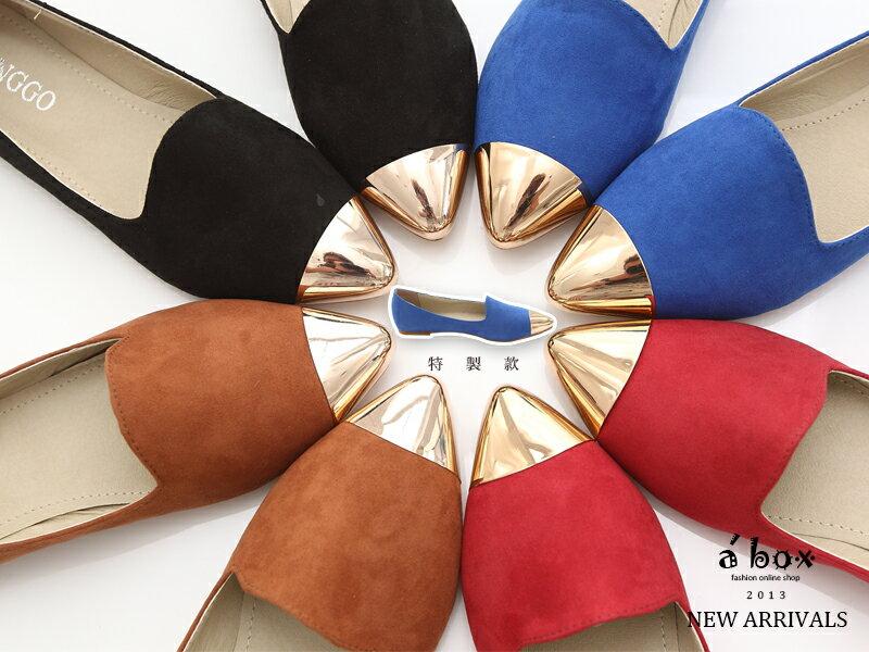 格子舖*【KA898-3】韓版摩登微絨金屬鞋頭平底包鞋 懶人鞋 4色現貨 - 限時優惠好康折扣