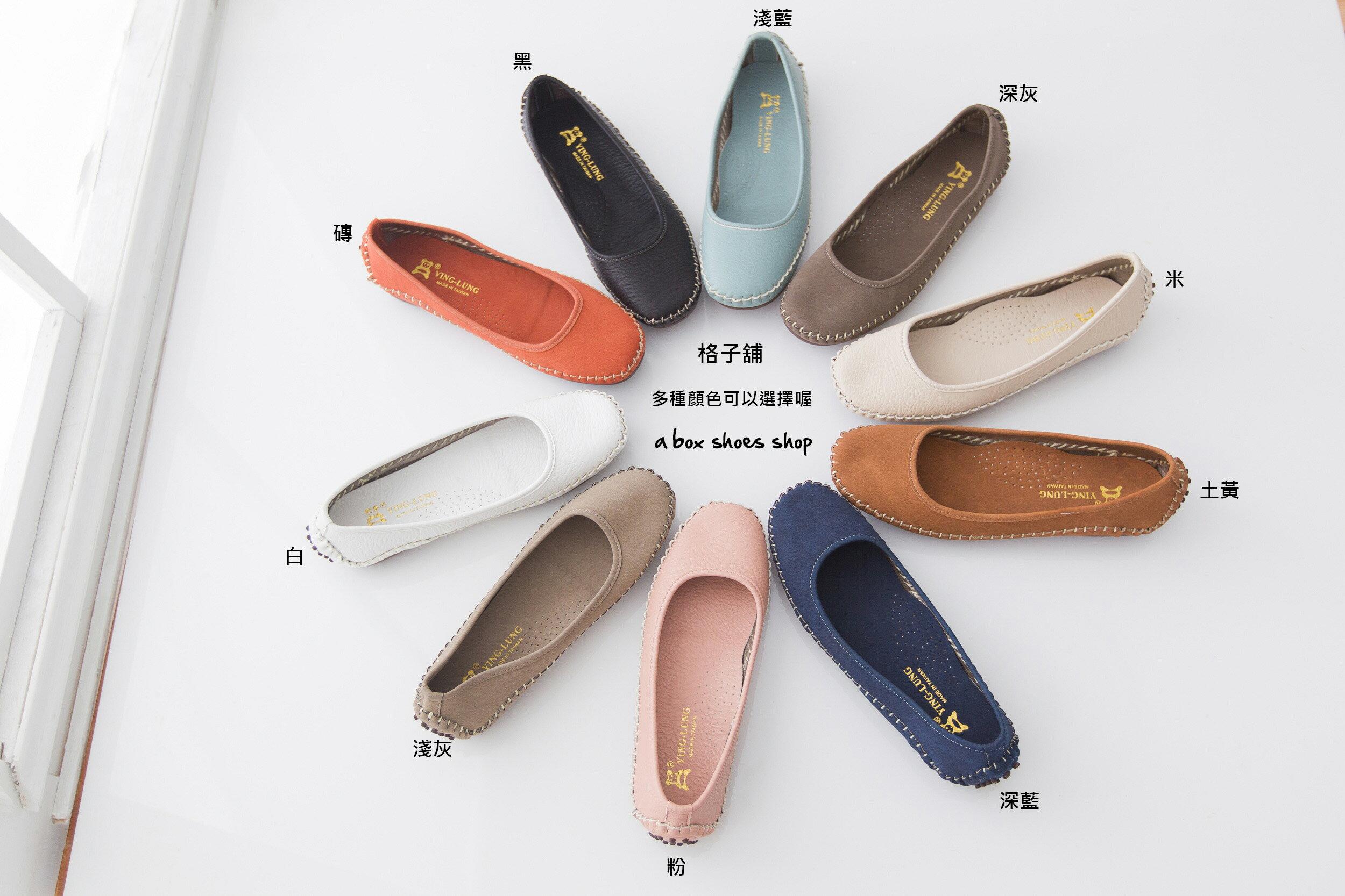 格子舖*【KW7793】2013韓版個性台灣製超柔軟豆豆底縫線設計舒適平底包鞋 豆豆鞋 10色現貨 1