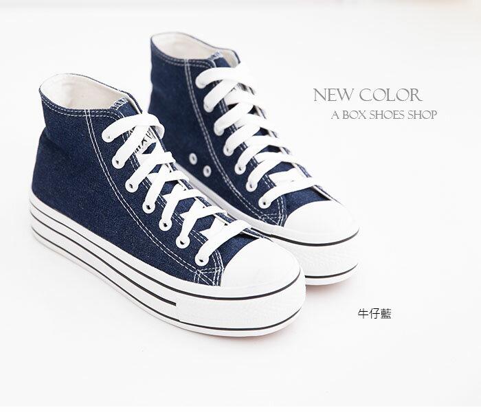 格子舖*【KA2032】日韓系心機款高品質素面增高3.5CM厚底高筒帆布鞋四色現貨 1