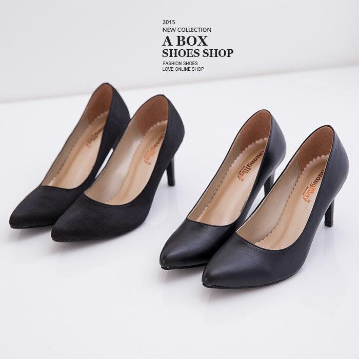 格子舖*【AI901】女神必備單品美鞋 質感超細跟7.5CM顯修長高跟鞋 2色 - 限時優惠好康折扣