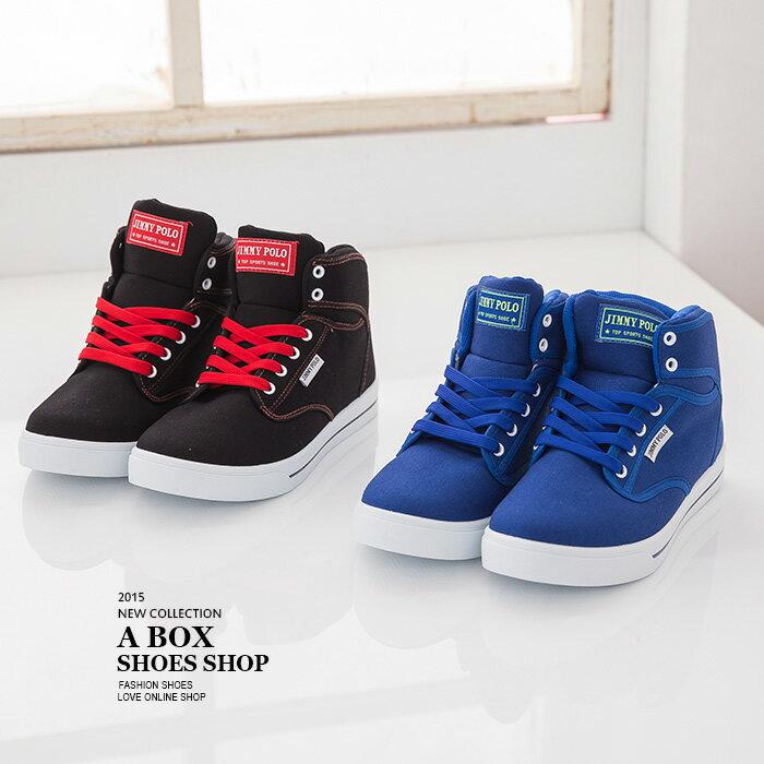 格子舖*【AJ1572】MIT台灣製 經典男款休閒舒適百搭潮流 高筒帆布鞋 運動滑板鞋 2色 0