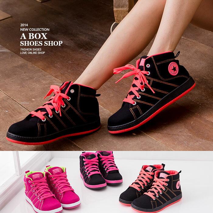 格子舖*【AJ19023】MIT台灣製 桃粉色系星星 繫帶高筒休閒運動鞋帆布鞋 3色 0