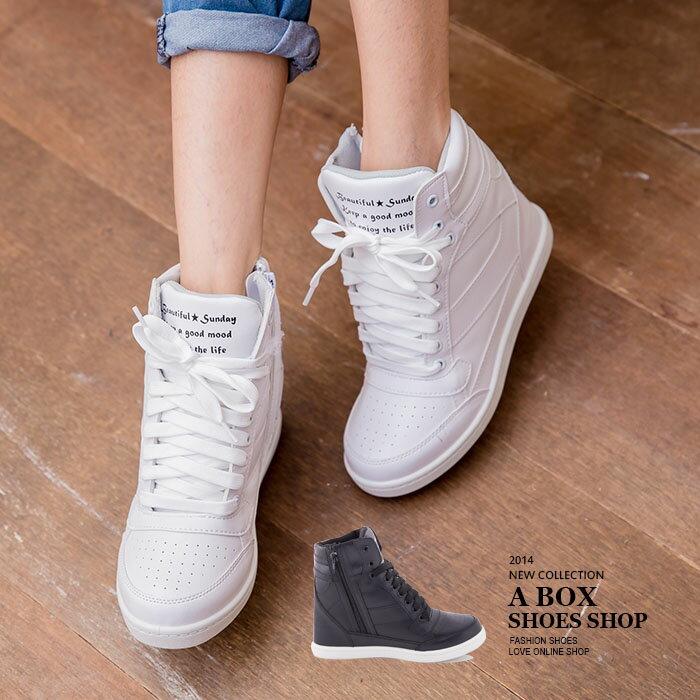 ★499免運★格子舖*【AJ37054】MIT台灣製 韓版時尚熱賣完美單品 側拉鍊內增高7CM球鞋運動鞋 2色 0