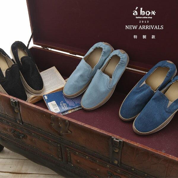 格子舖*【KA73】牛仔布面麻編鬆緊式平底懶人鞋 情侶鞋 (男39-44) 3色現貨