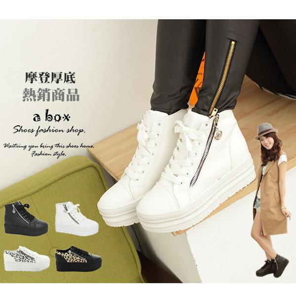 格子舖*【KM2033G】韓版 摩登 皮革素面飾品拉鍊內增高5CM 厚底帆布鞋 6色