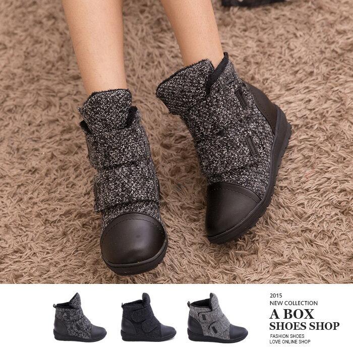 格子舖~~AS1314~ 美鞋 針織毛呢內增高5cm刷毛 雙魔鬼氈 休閒鞋帆布鞋 短靴 3