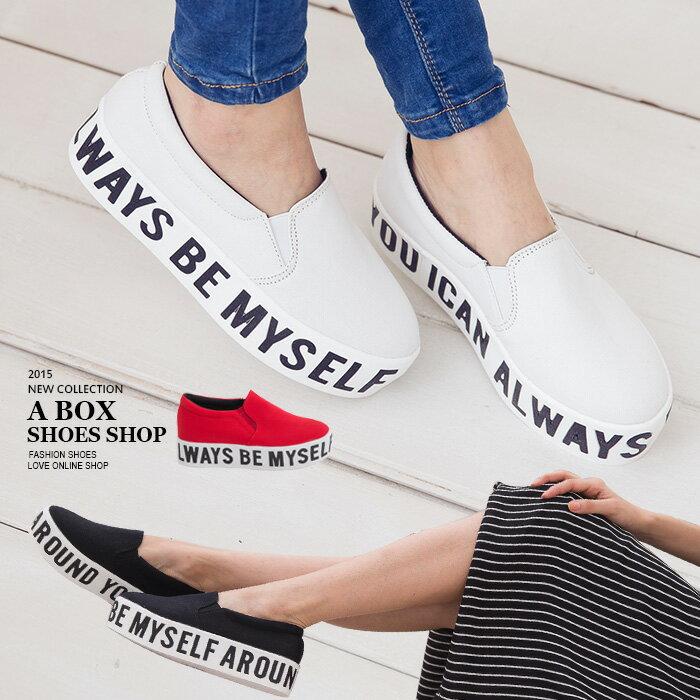 格子舖*【KW1118】日韓街頭雜誌鬆緊穿脫 英文字母3.5CM厚底增高鬆糕鞋 3色 0