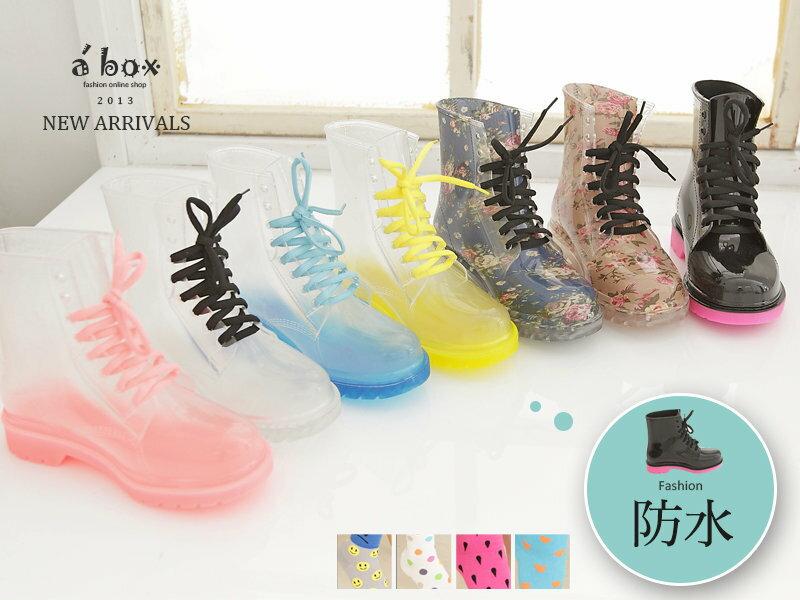 格子舖*【AR601-1】(送襪子韓國製造)韓版碎花透明果凍雨鞋 馬汀鞋 馬丁鞋 8色 0