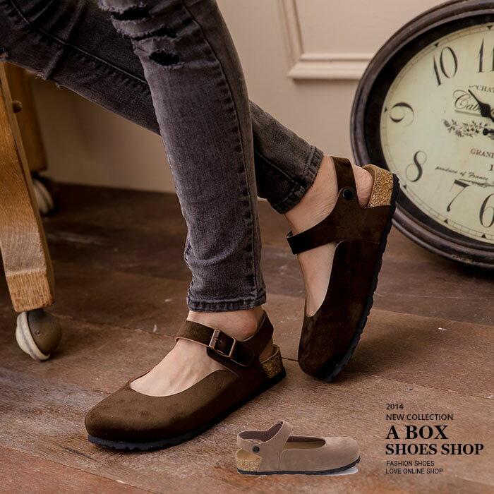 ★399免運★格子舖*【KW491】MIT台灣製 俏皮風格 高質感高品質絨布基本款皮革鞋涼鞋 2色