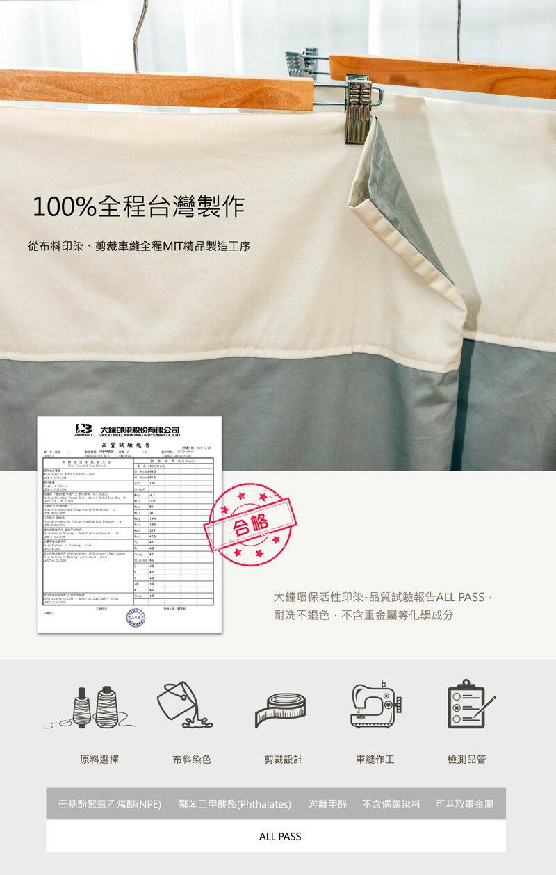 MIT100%精梳純棉【多˙簡單-素色雙拼系列】灰色米情/寢具/床單/床包/枕套/被套 ★班尼斯國際家具名床 5