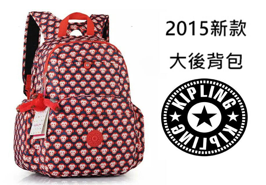 OUTLET代購【KIPLING】雙側口袋大容量旅行後背包 多款 0