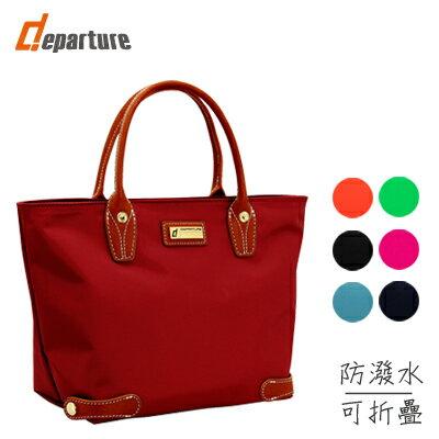 時尚折疊 手提袋/側肩包-s號 :: departure 旅行趣∕ ST026S 0