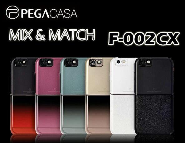 全新PEGACASA APPLE 5.5吋 iPhone 6/6S PLUS I6+ IP6+ Mix & Match 時尚混搭拼接保護殼/簡單優雅 手機殼/保護套/香水瓶/彩妝拼盤 F-002C