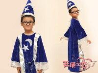 萬聖節Halloween到天使甜心 HW0028藍 魔法巫師 萬聖節童裝系列 耶誕節 表演服