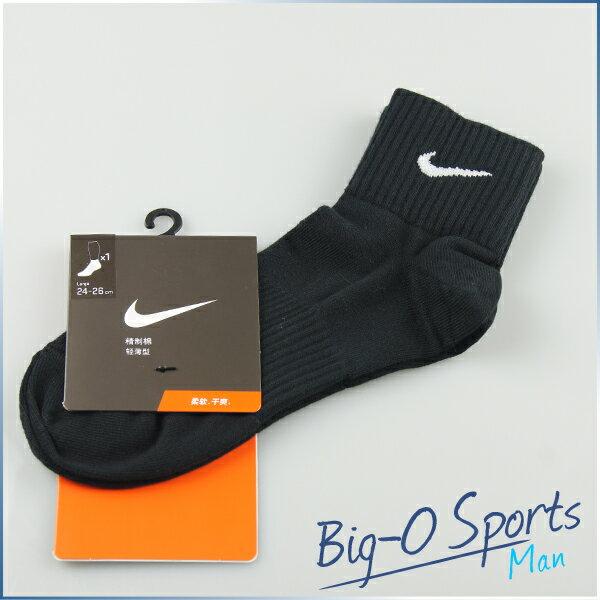 NIKE 耐吉 NIKE 基本款短襪   專業運動襪  SX4793001
