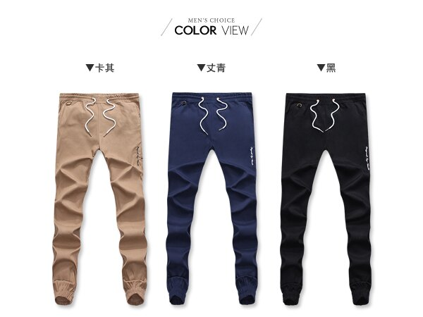 ☆BOY-2☆【PPK85026】美式潮流慢跑褲縮口褲 1