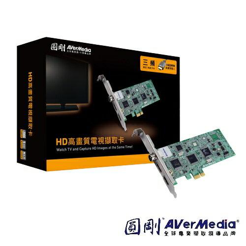圓剛 H727 AVerTV Capture HD HDMI高畫質電視截取卡 HD1080i高畫質 三頻接收