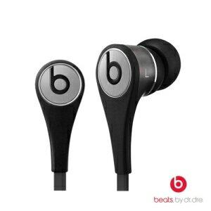 Beats Tour 2.0【限量版-鈦銀】 with ControlTalk 通話 耳道式耳機 先創公司貨