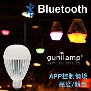 gunilamp 藍芽LED Hot AirBalloon熱汽球造型【白】 藍牙智能 專屬APP控制燈光 魔幻彩光燈