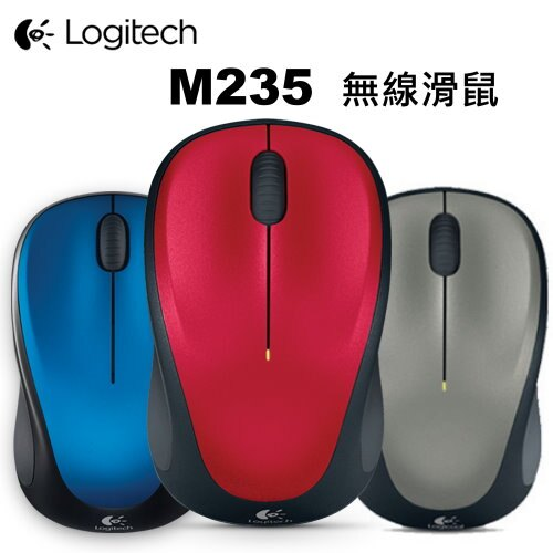 羅技 Logitech M235 無線滑鼠 M235 Wireless Mouse