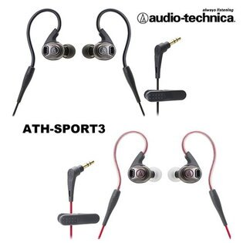 audio-technica 鐵三角 ATH-SPORT3 防水運動型專用耳塞式耳機 採用360°彈性耳掛