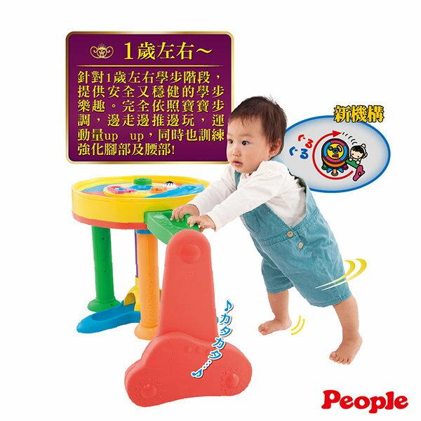 People - 多功能趣味學步圓桌 6