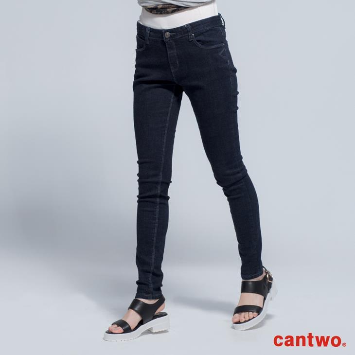 cantwo純色幾何丹寧窄管褲(共一色) 0