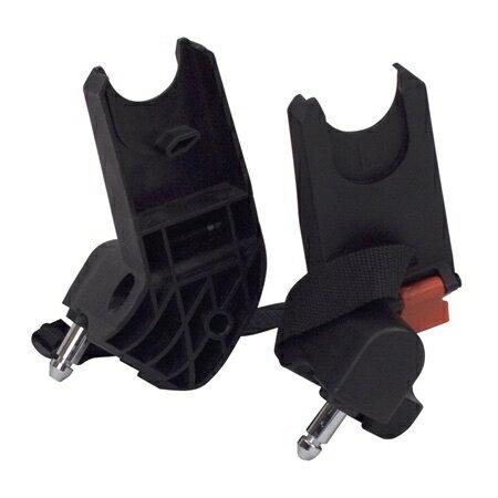 美國【Baby Jogger】City Mini 提籃轉接器(適用於city mini, city mini GT) - 限時優惠好康折扣
