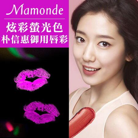 韓國 螢光 蠟筆唇膏 口紅 夜店