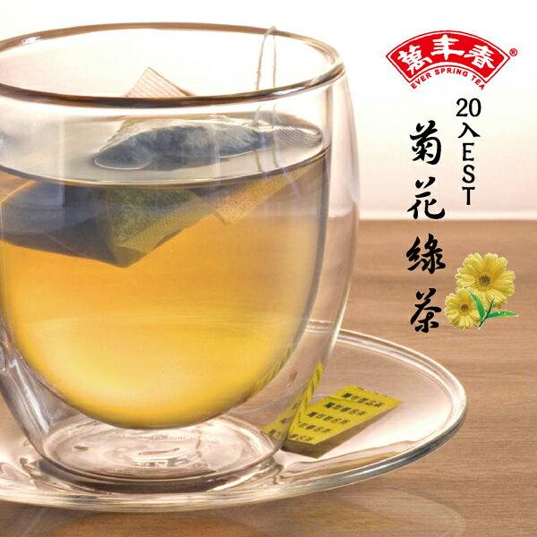 《萬年春》花草茶包菊花綠茶茶包2g*20入/盒