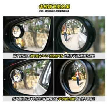 ~威力鯨車神~全方位車用後視鏡廣角小圓鏡/防死角後視鏡_開車安全 ~  好康折扣