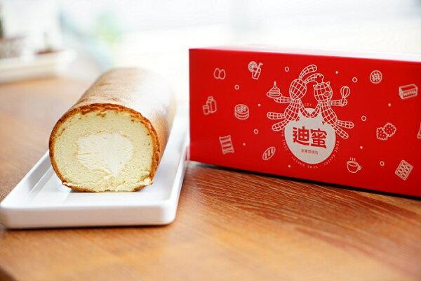 【迪蜜創意烘焙坊】生乳卷 北海道 鮮奶 蛋糕 牛奶捲(非蛋奶素)