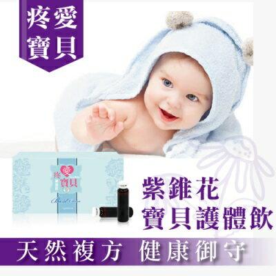 《6送1》樂液康-疼愛寶貝補養液-紫錐花寶貝護體飲6盒
