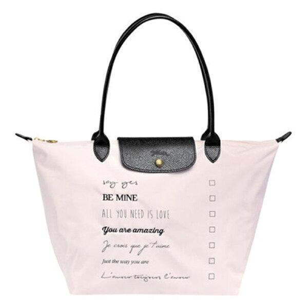 LONGCHAMP 1899 530 C59 2016情人節限量系列 新款女士淡粉紅色長柄大號折疊包水餃包 淡粉色