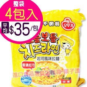 韓國不倒翁 起司拉麵 泡麵(袋裝4包入)[KR037A] - 限時優惠好康折扣