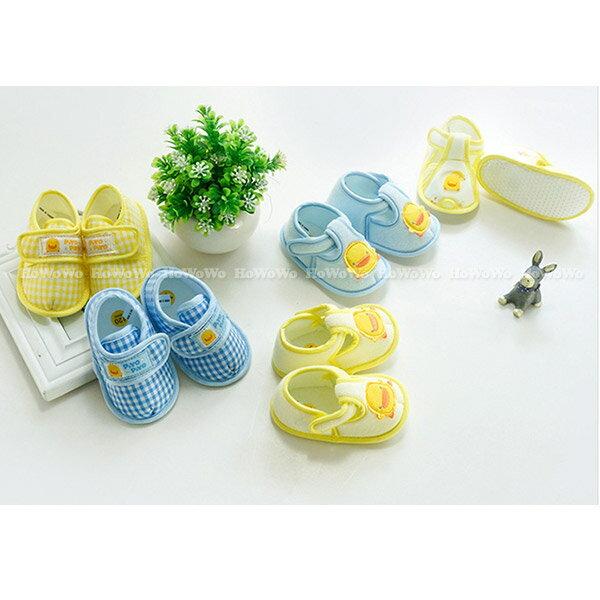 PiyoPiyo黃色小鴨格狀嬰兒學步涼鞋81178