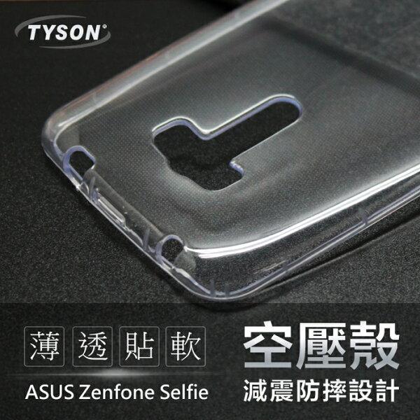 【愛瘋潮】ASUS ZenFone Selfie(ZD551KL) 極薄清透軟殼 空壓殼 防摔殼 氣墊殼 軟殼 手機殼