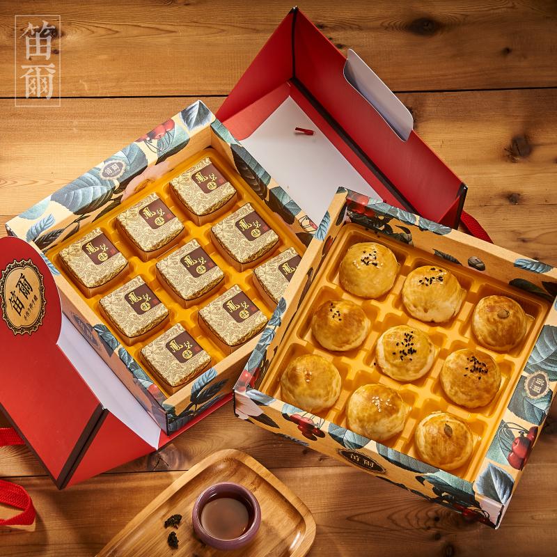 笛爾蛋黃酥(35X6入)+(40X12入)【18入中秋雙層禮盒】-笛爾手作現烤蛋糕 - 限時優惠好康折扣