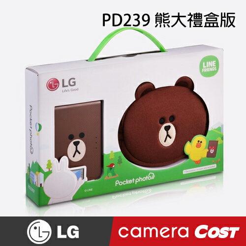 ★限量熊大禮盒★【含熊大包+表情貼紙】LG PD239 LINE 熊大特別版 口袋相印機 相片列印機
